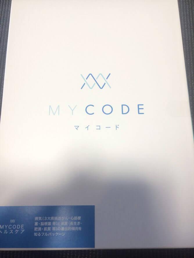 MYCODE マイコード