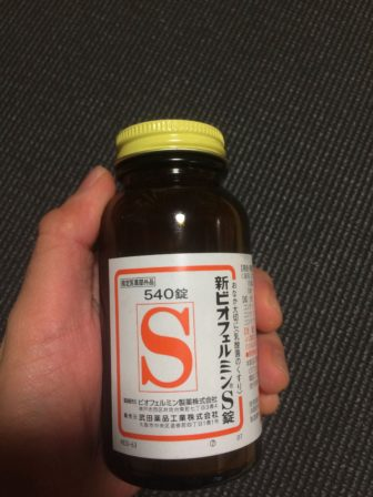 ビオフェルミンに含まれる菌の数は?2年間飲み続けたので効果を書いてみる