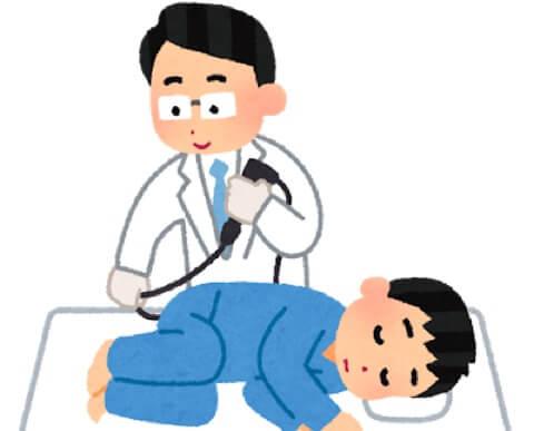 大腸がん 内視鏡検査