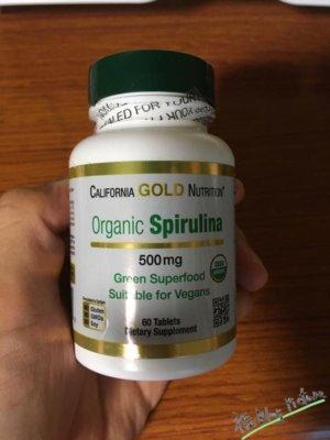 iHerbでスピルリナを購入して1ヶ月ほど飲み続けてみた